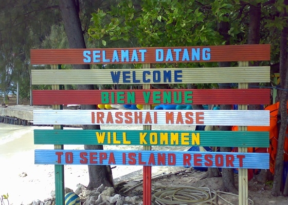 Welcome To Sepa Island Resort